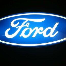 Транспорт на запчасти - Авторазбор Форд фокус 2, 0