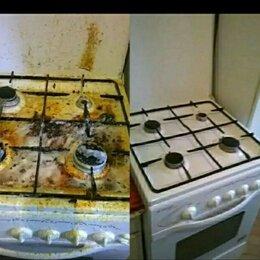 Прочие услуги - Уборка квартир домов , 0