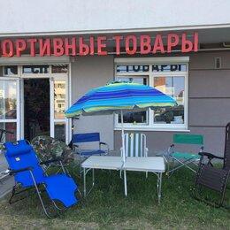 Зонты от солнца - Зонтик пляжный, 0
