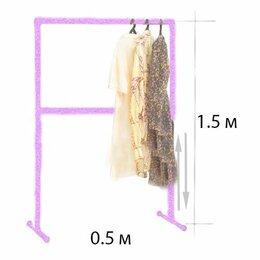 Вешалки напольные - Вешалка сиреневая напольная для одежды дизайнерская  (металлическая, тканевая) , 0