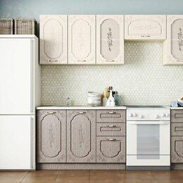 Дизайн, изготовление и реставрация товаров - Кухонный гарнитур Легенда 1, 0