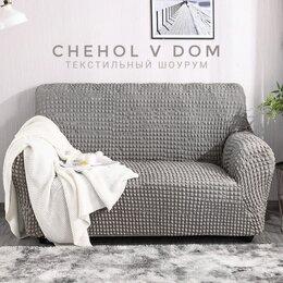 Чехлы для мебели - Чехол на диван без оборки Модерн, 0