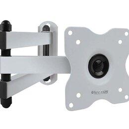 Кронштейны и стойки - Кронштейн для LED/LCD телевизоров Kromax DIX-15 wh, 0