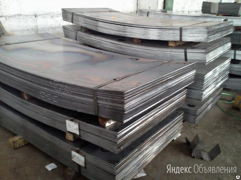 Лист стальной горячекатанный 2мм сталь 09Г2С-15 ГОСТ 19903-2015 по цене 43₽ - Металлопрокат, фото 0