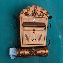 Почтовые ящики - Ящик почтовый 2002, старая медь, 0