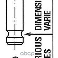 Электромагнитные клапаны - Выпускной Клапан Freccia арт. R6541/RNT, 0