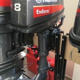 Двигатель и комплектующие  - Yamaha 8 л.с. Б/У лодочный мотор, 0