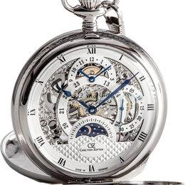 Карманные часы - Карманные часы Carl von Zeyten CVZ0038SL, 0