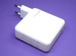 Аксессуары и запчасти для ноутбуков - Блок питания для Apple A1718 61W USB Type-C…, 0