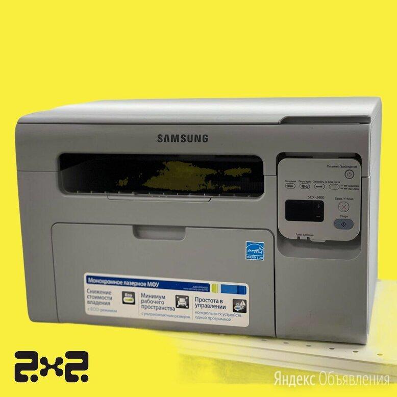 Принтер  Samsung SCX-3400 + Новый картридж по цене 7000₽ - Принтеры, сканеры и МФУ, фото 0
