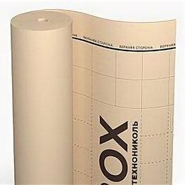 Изоляционные материалы - Паро-гидроизоляционная пленка ISOBOX С 35, 0