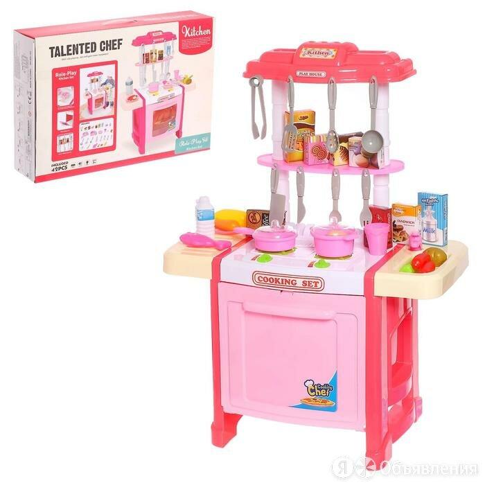 Игровой набор «Маленький поварёнок», с аксессуарами, свет, звук по цене 3879₽ - Игровые наборы и фигурки, фото 0