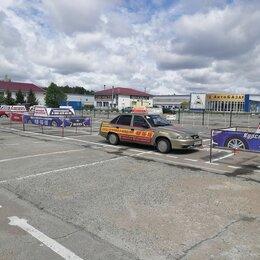 Сертификаты, курсы, мастер-классы - Курсы парковки и вождения Старый Оскол , 0