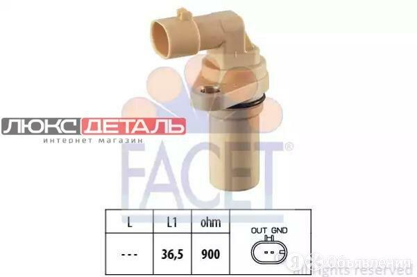 FACET 90379 Датчик положения коленвала ALFA ROMEO 147 937 1.9 JTD/1.9 JTD 937... по цене 1236₽ - Двигатель и топливная система , фото 0