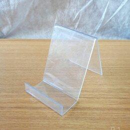 Расходные материалы - Подставка ценникодержатель акрил, 0