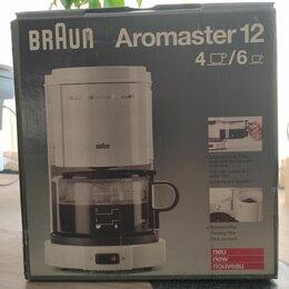 Кофеварки и кофемашины - Кофеварка braun aromaster kf 12, 0