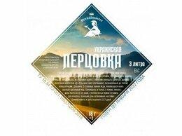 """Ингредиенты для приготовления напитков - Набор трав и пряностей """"Украинская перцовка"""" на…, 0"""