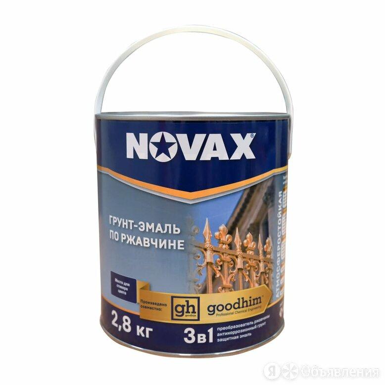 Грунт-эмаль Goodhim novax по цене 1330₽ - Эмали, фото 0