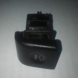 Электрика и свет - Кнопка ПТФ ваз 2110 - 11 - 12 старая панель, 0
