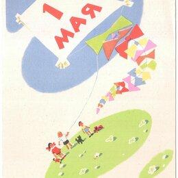 Конверты и почтовые карточки - Почтовая карточка С 1 мая 1965, 0