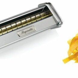 Пельменницы, машинки для пасты и равиоли - Насадка лапшерезка Marcato Reginette к тестораскатке Atlas 150 mm, 0