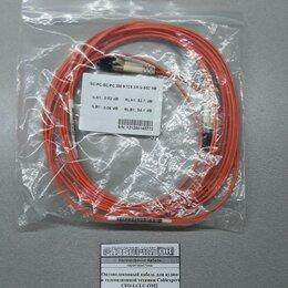 Аксессуары и комплектующие для гитар - Оптоволоконный кабель для аудио техники 5 метров, 0
