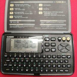 Электронные книги - Электронная записная книжка casio SF-4900RS, 0