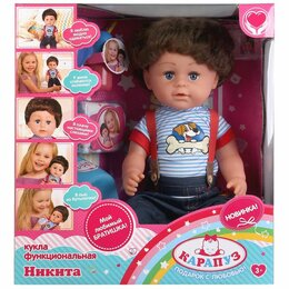 Куклы и пупсы - Кукла Никита, 6 функций, 40см, пьет, писает, плачет наст. слезами, с аксесс. в к, 0