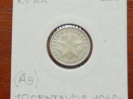 Монеты - КУБА  10 сентавос 1948 г.  (серебро)  , 0