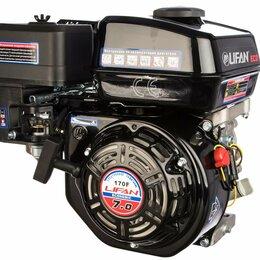 Двигатели - Двигатель бензиновый LIFAN 170F Eco D19, 0