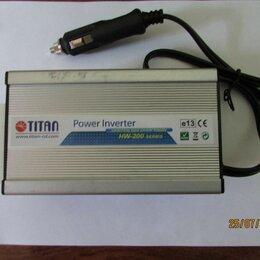 Автоэлектроника и комплектующие - Автомобильный инвертор titan HW-200E5, 0