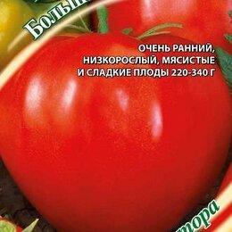 Семена - Томат Большая мамочка (Гавриш), 0