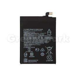 Аккумуляторы - Аккумулятор для Nokia 2 TA-1029/2.1 TA-1080 (HE338) (VIXION), 0