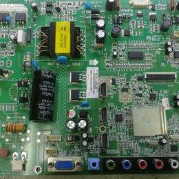 Запчасти к аудио- и видеотехнике - 35016445 stv-lc42740fl, 0