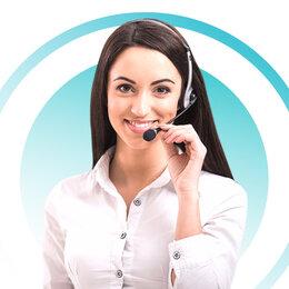 Прочие услуги - Услуги колл центра, 0