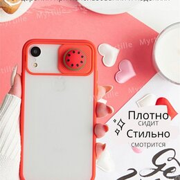 Чехлы - Чехол camshield mate tpu со шторкой для камеры для  iPhone XR , 0