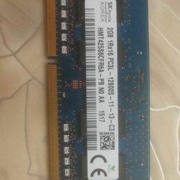 Модули памяти - Оперативная память ddr3 для ноутбука 2 gb, 0