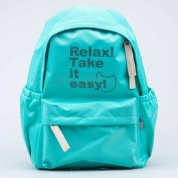 Рюкзаки, ранцы, сумки - Рюкзак школьный Котофей, 0