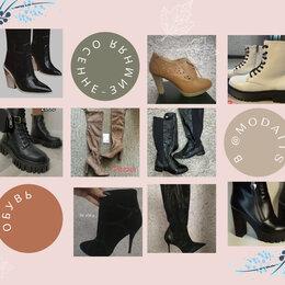 Сапоги - Женская обувь 39-40-41-42, 0