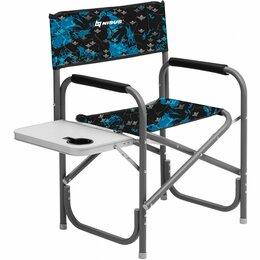 Мебель для учреждений - Кресло директорское с отк.стол. Shark (N-DC-95200T-S) NISUS (пр-во ГК Тонар), 0