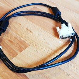 Компьютерные кабели, разъемы, переходники - Шнур для монитора DVI  и авто провод в прикуриватель, 0