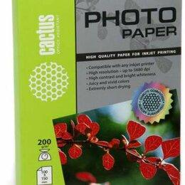 Бумага и пленка - Фотобумага Cactus CS-GA620050, 0