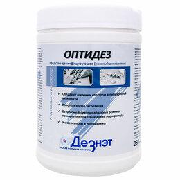 Дезинфицирующие средства - Дезинфицирующие салфетки Оптидез. 250 шт, 0