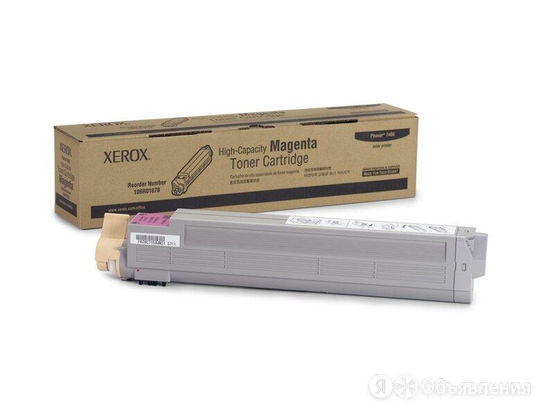 Картридж Xerox 106R01078 по цене 10410₽ - Картриджи, фото 0