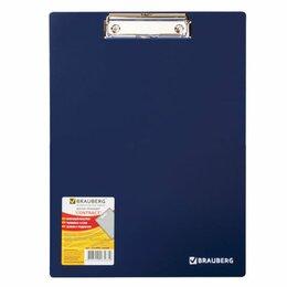 Информационные табло - Сверхпрочная доска-планшет BRAUBERG Contract, 0