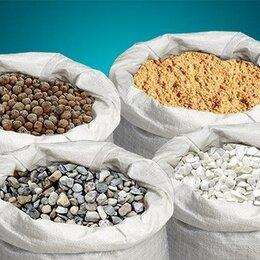 Строительные смеси и сыпучие материалы - Песок в мешках, цемент, щебень, сухие смеси, 0
