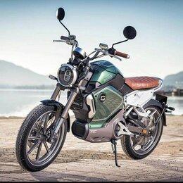 Мото- и электротранспорт - Электромотоцикл Super Soco TC, 0
