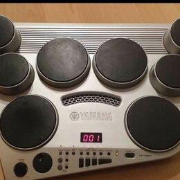 Ударные установки и инструменты - Электронная ударная панель Yamaha DD-65, 0