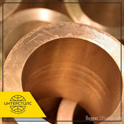 Втулка бронзовая БрАЖ 235х19035 мм ГОСТ 613-79 по цене 704₽ - Металлопрокат, фото 0
