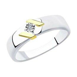 Кольца и перстни - Кольцо SOKOLOV 87010031_s_16-5, 0
